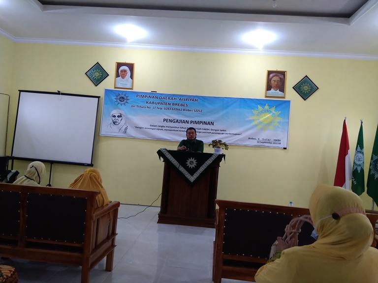 Pengajian Pimpinan. Menyambut Tahun Baru 1443 Hijriyah di Gedung D'wah 'Aisyiyah